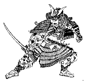 While it takes years to master the spirit of Bushido, a Samurai's sword can make a difference of win or lose in battle